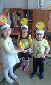 Жовтий №3