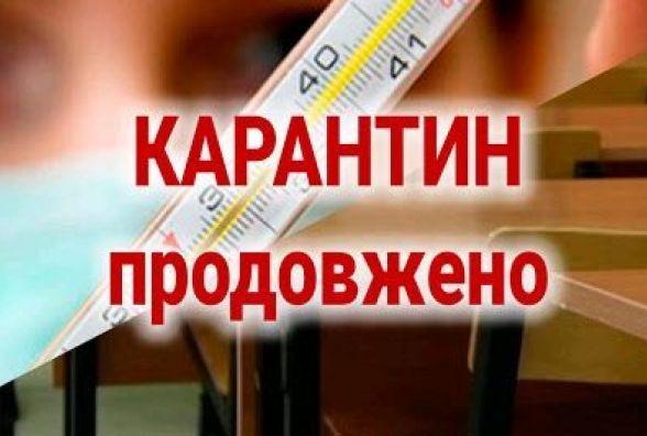 1613912-karantin-v-zhitomiri-prodovzheno-do-8-lyutogo