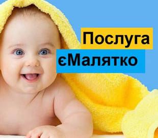 ib-eikn8re5n_ed045e34